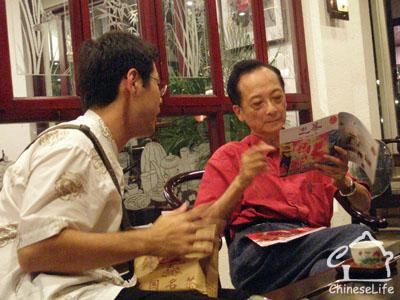 陳文華先生